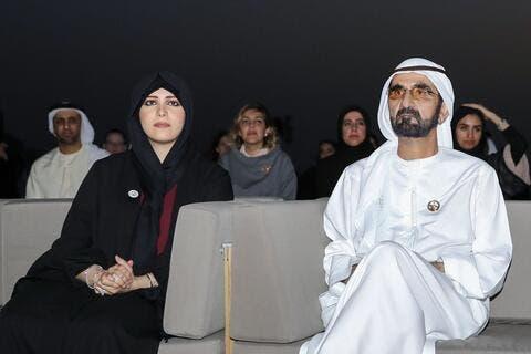 ظهور الشيخة لطيفة ابنة حاكم دبي عاصمة اوربية