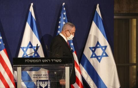 Netanyahu Out! Yesh Tid Party, United Arab List Form Israel's Next Cabinet