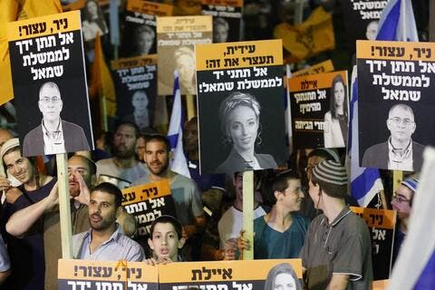 Will The Arab Party in The New Israeli Cabinet Make Any Difference?