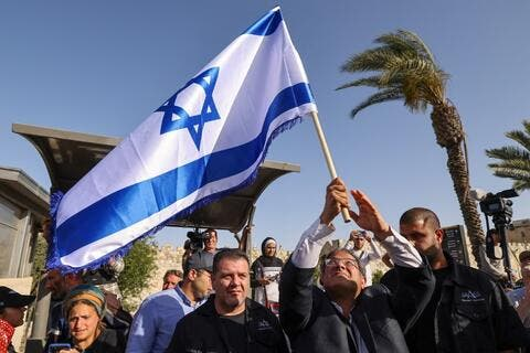 Palestinians Vow 'Day of Rage' Against Israeli Flag March in Jerusalem