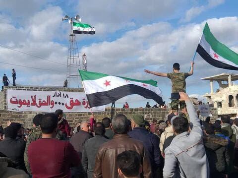 Assad Regime Imposes Full Siege on Daraa