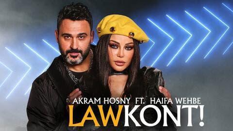 Haifa Wehbe Channels Her Inner Rapper and Releases 'Law Kont' Ft. Akram Hosny