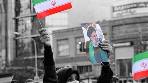 Iranians Elect Judiciary Chief Ebrahim Raeisi as New President