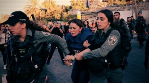 Israeli Army Forces Arrest Palestinian Activist Muna Al-Kurd