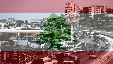 Where Is the Lebanese Economy Heading?