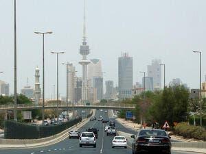 Kuwait's Deadly Rampage: Man Kills Mom, Fatally Knifes a Traffic Policeman