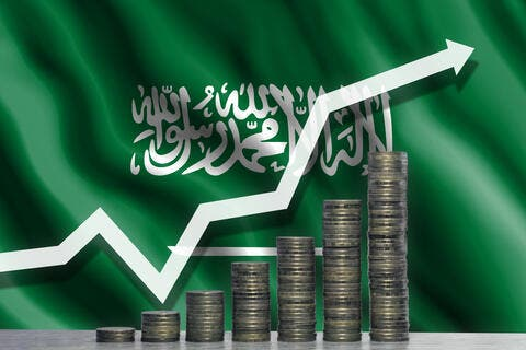 How Does Saudi Arabia Plan to Diversify Its Oil-Based Economy?