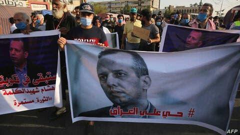Iraq's Mustafa Al-Kadhimi: US Forces Are 'Not Needed'