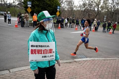 Japan: Olympics Should Benefit Human Rights