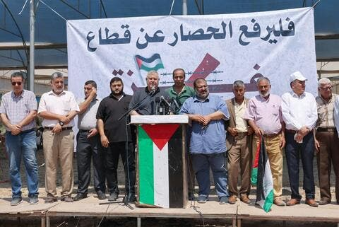 Israel Committed War Crimes in Gaza - HRW Watchdog