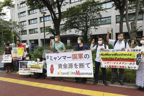 Japan: Stop Real Estate Project in Myanmar