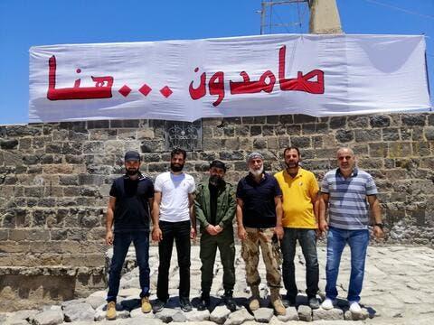 Who is Blockading Syria's Daraa?