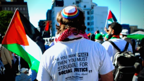Israel Made Me Hate Ramallah!