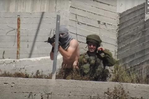 Videos Show Armed Israeli Settlers Shoot Palestinians