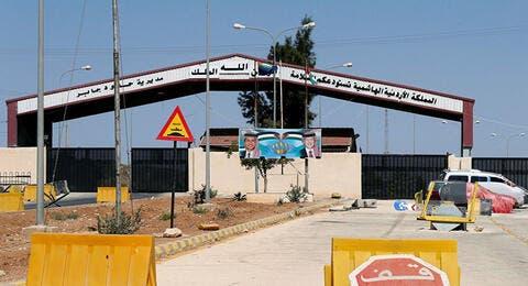 الاردن يغلق المعبر الحدودي مع سورية