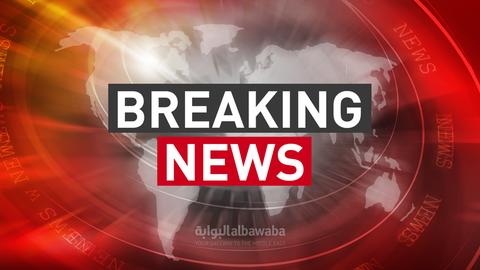 Foreign Ministry: Ukrainian Plane Seized From Kabul, Taken to Iran