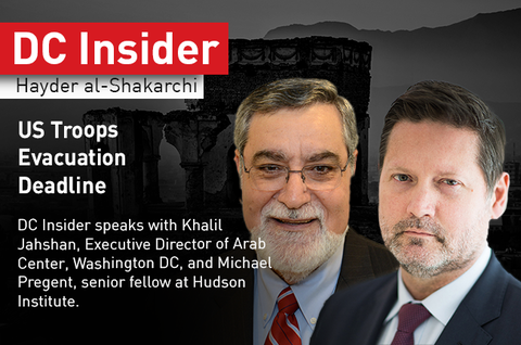 US Troops Evacuation: DC Insider Interview with Khalil Jahshan and Michael Pregent