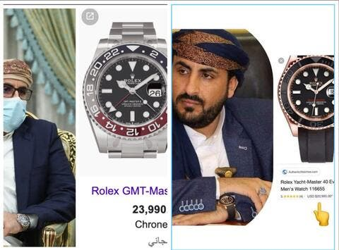 Houthi Leader Stirs Controversy Over Gold-Rolex Watch