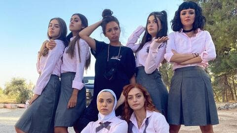 In Pictures: Who Are 'Al-Rawabi School For Girls' Actresses?
