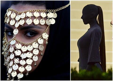 صورة نادرة لأميرة سعودية في هولندا تخطف الأنظار.. والجمهور يشبهها بـ كيم كارداشيان