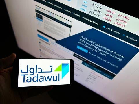 أكبر 10 اكتتابات في سوق الأسهم السعودية تسجل 173.6 مليار ريال