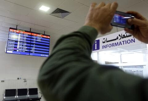 First Fight From Libya's Mitiga Airports Lands in Cairo in 7 Years