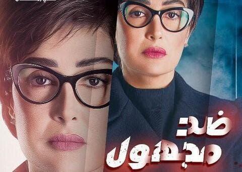 طفلة لبنانية تلقى حتفها بعد محاولتها تقليد مشهد في مسلسل تركي!