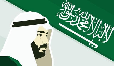 Saudi Arabia Eyes $100 Billion Yearly In Foreign Investment