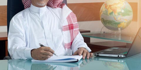 Survey: Saudi Entrepreneurs Among Most Optimistic in the World