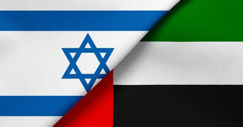 UAE Eyes $1 Trillion in Business with Israel in 10 Years