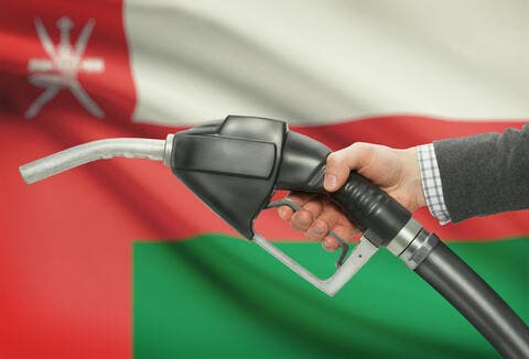 Oman: Banks Face Soaring Bad Loans Amid Struggling Economy