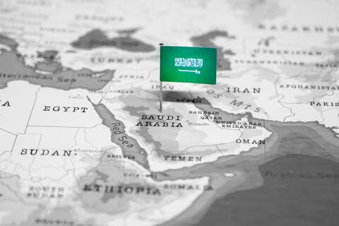 UAE's GII to Acquire Stake in Saudi Health Company