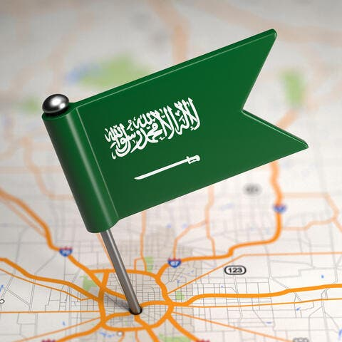 Saudi Unemployment Rate Drops to 12.6 Percent in Q4 2020