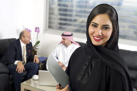 UAE Launches AED24 Billion Competitiveness Program