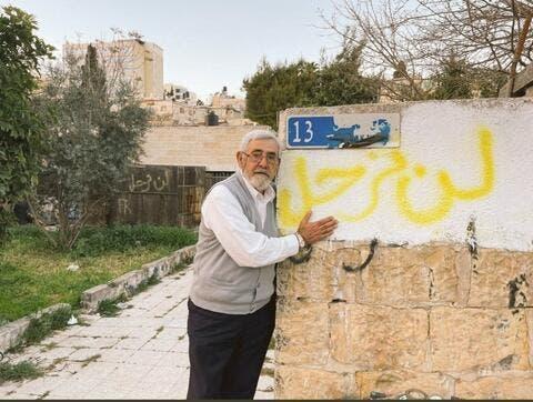 المحكمة الإسرائيلية العليا ترجئ قرارها بشأن إخلاء عائلات الشيخ جراح