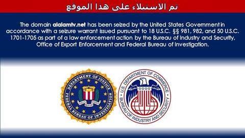السلطات الأميركية تغلق مواقع لوسائل إعلام إيرانية