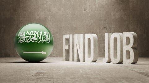 السعودية تطلق برنامج لتوظيف 11 ألف مواطن ومواطنة في القطاع العقاري
