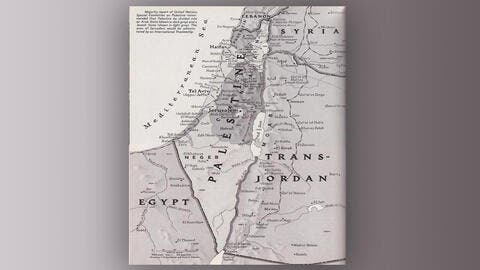 Is Google Censoring Historic Maps of Palestine?