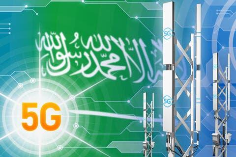 Saudi Arabia: Zain Deploys Second Phase of 5G Network