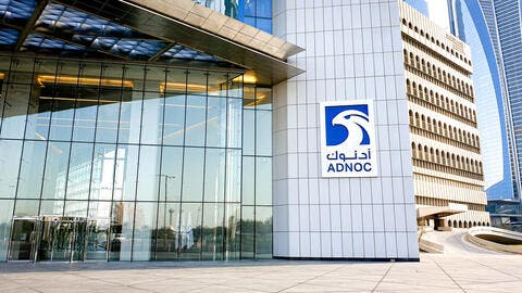 UAE's Adnoc, Fertiglobe Sell First Blue Ammonia to Japan's Itochu