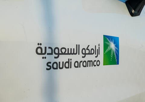 Saudi Aramco to Sell 49 Percent Stake In Oil Pipelines