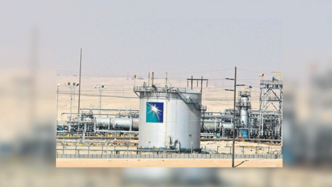 PIF Mulls Selling More Shares in Saudi Aramco Depending on Market Conditions