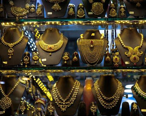 Dubai: Gold Prices Slip, 24K Trades At Dh2152.50 Per 10 Gram
