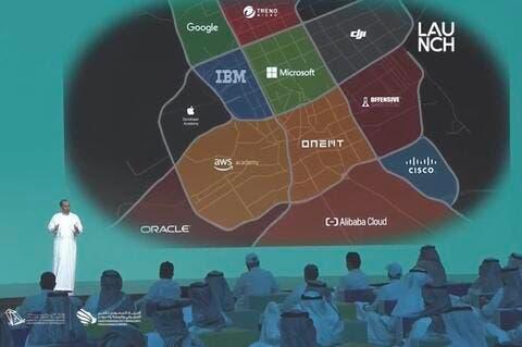 Saudi Arabia Launches New Tech Initiatives Worth $1 Billion