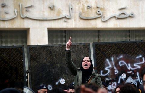 Lebanon: Aoun Approves $197 Million Exceptional Loan To Avoid Blackout