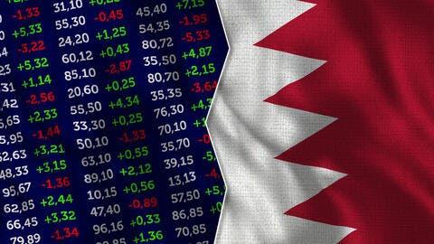 Bahrain Bourse Bags 2 Global Banking Awards
