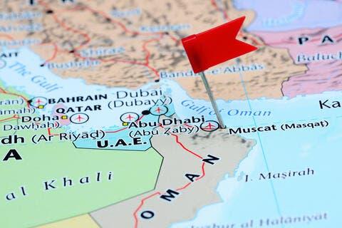 Oman: Tethys Oil Eyes Investing $47 Million in 2021