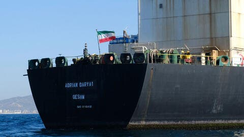 Iranian Oil Tankers Are at Risk from Israel in the Suez Canal