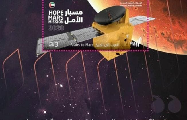 Emirates Commemorates UAE's Mars Mission with Special Stamps